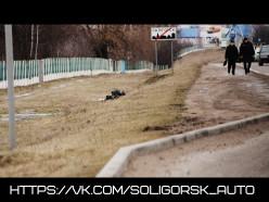 Задержан водитель, сбивший пешехода в Солигорском р-не, и скрывшийся с места ДТП