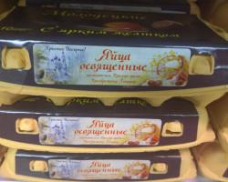 Ничего личного. «Солигорская птицефабрика» продаёт уже освящённые куриные яйца
