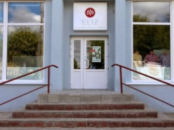 Открылся фирменный магазин Eliz