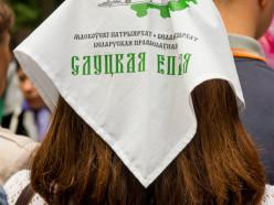 Волонтеры Слуцкой епархии дежурят у Ризы Иисуса Христа