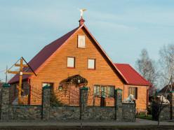 В Слуцкой епархии открылись курсы по изучению Нового Завета