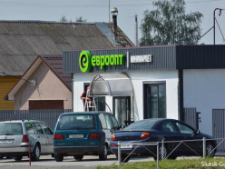 В деревне Новодворцы откроется минимаркет «Евроопт»