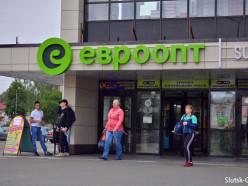 «Евроопт» в торговом центре «Маяк» торжественно откроется в эту субботу