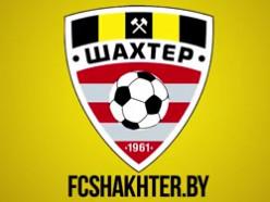 Солигорский «Шахтёр» к началу чемпионата Беларуси по футболу выпустил промо-ролик