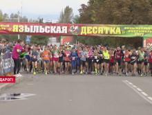 Национальный фестиваль бега «Языльская десятка» пройдёт в Старых Дорогах