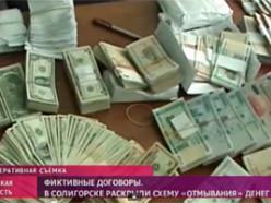 В Солигорске задержаны подозреваемые в кражах крупных сумм со счётов Строительного управления