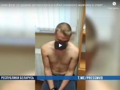 МВД: Студент из Узды снял в столице государственный флаг и избил пожилого мужчину в ответ на замечание