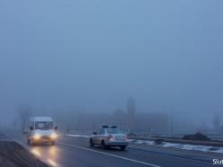 Объявлен оранжевый уровень опасности из-за сильного тумана