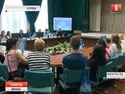 В Слуцке открылся межотраслевой форум «Молодежный олимп»