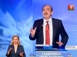 Второе выступление кандидата в Президенты Сергея Гайдукевича на