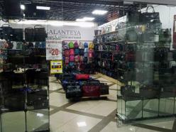Магазин «Галантэя» радует скидками в ноябре