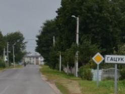 Наезд на велосипедиста в р-не деревни Гацук