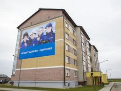 Газпром построил для своих работников 5-этажный дом в Несвиже