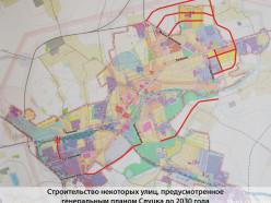Опубликованы итоги общественного обсуждения генерального плана Слуцка