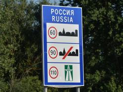 Лукашенко опасается восстановления погранзон на границе с Россией