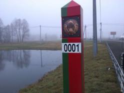 Беларусь устанавливает приграничную территорию на границе с Россией