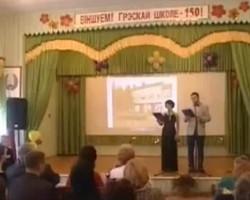 150 лет Гресской школе. Видеосюжет СТВ