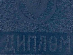 Случчанин сдал диплом на белорусском