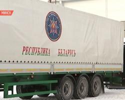 «Продукты питания, палатки, теплые вещи, одеяла и электростанция»: Беларусь отправит гуманитарную помощь Вьетнаму 20 января