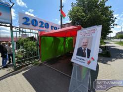 В Беларуси прошли пикеты за выдвижение кандидатов в президенты