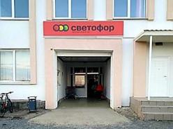 «Правда, что «Светофор» закрыли?». Читателю ответили в администрации магазина