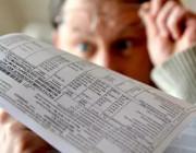 В Минской области утверждены фиксированные тарифы на ЖКУ для населения на 2018 год