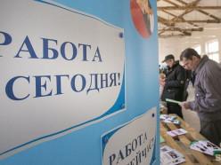 Минтруда назвало самые востребованные профессии в Беларуси