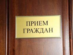Главный правовой инспектор труда областной организации проведёт приём граждан в Слуцке
