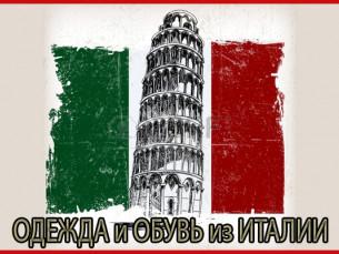 italialogo002.jpg