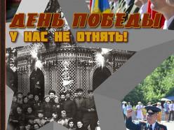 Слуцкий предприниматель издал книгу, посвящённую освобождению Европы от фашизма