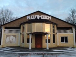 20 декабря открывается кафе Колизей