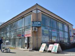 Магазины в ТЦ «Калейдоскоп» стали работать до вечера