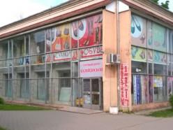 ТЦ «Калейдоскоп» выставлен на продажу