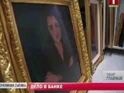 По сообщению телеканала «Беларусь-1», больше сотни работ общей стоимостью $20 млн «готовили к срочному вывозу за рубеж»