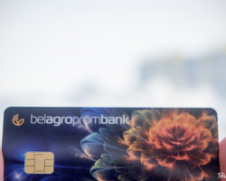 Милиция предупреждает: участились случаи хищения средств с банковских карт