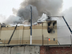 Названа предварительная причина трагедии в Кемерове