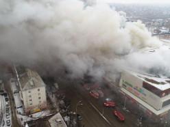 Пожар в кемеровском ТЦ: в отношении 7 обвиняемых следствие завершено