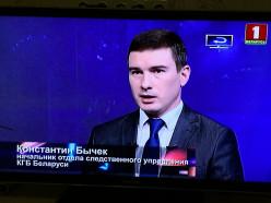 В КГБ Беларуси рассказали, как работала схема «сахарной мафии»