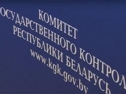 ДФР возбудил 13 уголовных дел в отношении должностных лиц предприятий ЖКХ