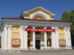 Кинотеатр «Беларусь» станет цифровым