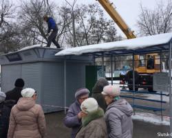 В центре Слуцка поставили ещё один новый киоск «Белсоюзпечать»
