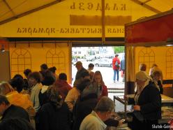 «Кладезь» сегодня открылась в Слуцке