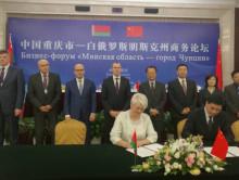 Глава Минской области на фоне скандалов с Россией: Китай - наш новый рынок