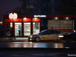 На остановке Молодёжный центр открылся третий в Слуцке фирменный магазин «Коммунарка»