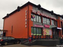 В Слуцке откроется новое кафе - «Ковчег»