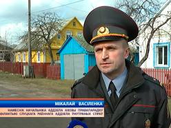 СТВ: в Слуцком районе с начала года зарегистрировано 12 краж в отношении пенсионеров