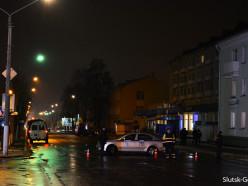 Оставленный в магазине «Крыница» пакет стал причиной оцепления в центре Слуцка