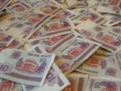 Купюры в 10 и 20 рублей прекращают обмениваться