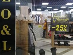 С 27 до 29 ноября в магазинах «LO&LO» и «ТИОНА» скидки до 25%