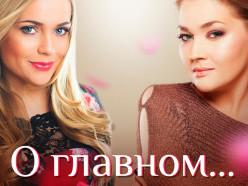 21 сентября в Слуцком ГДК выступят Алёна Ланская и Анастасия Тиханович
